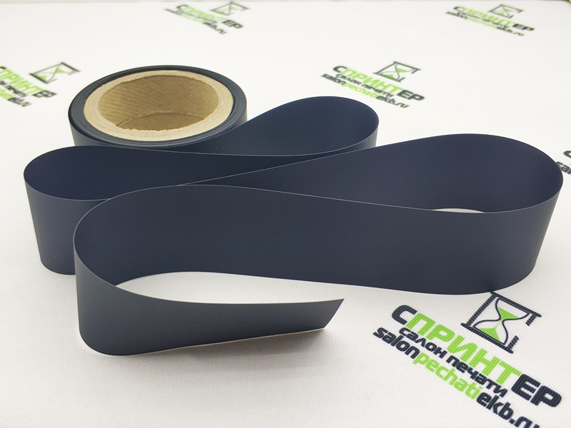 Черный силикон для ярлыков и лент