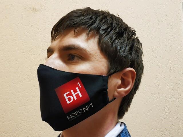 Фото маска для лица потом